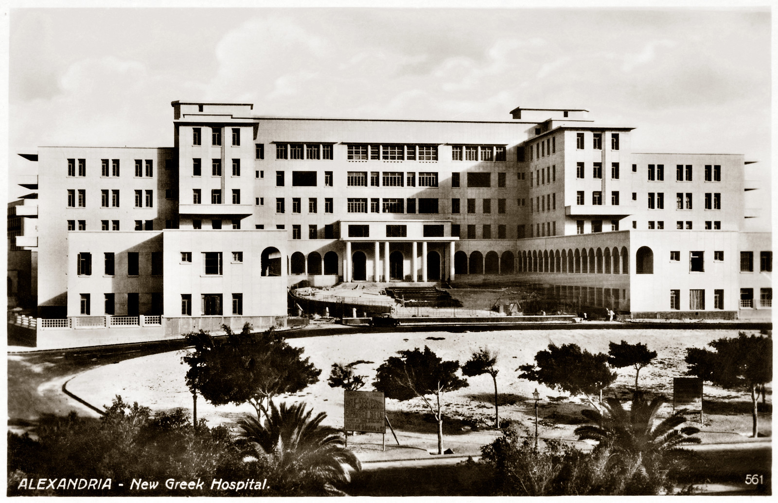 24 Mar 1941 - No. 561 'ALEXANDRIA - New Greek Hospital', Egypt(real photo postcard, circa 1930s)