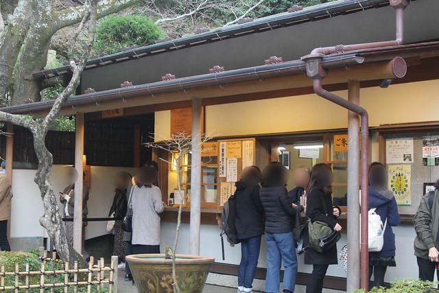 houkokuji-gosyuin005