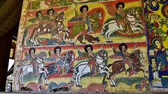 Ura Kidane Mihret Church (XIV-XVI century) in Zeghe peninsula. Lake Tana, near Bahir Dar, Ethiopia
