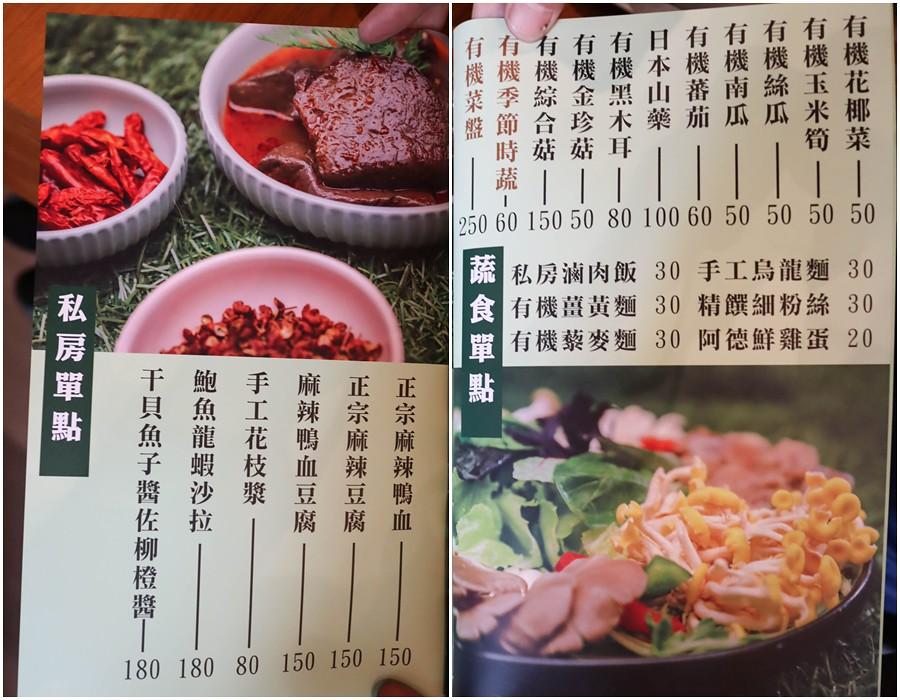 喜園風味涮涮鍋 林口歐風店 (48)