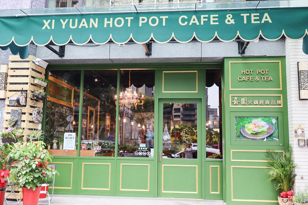 喜園風味涮涮鍋 林口歐風店 (5)