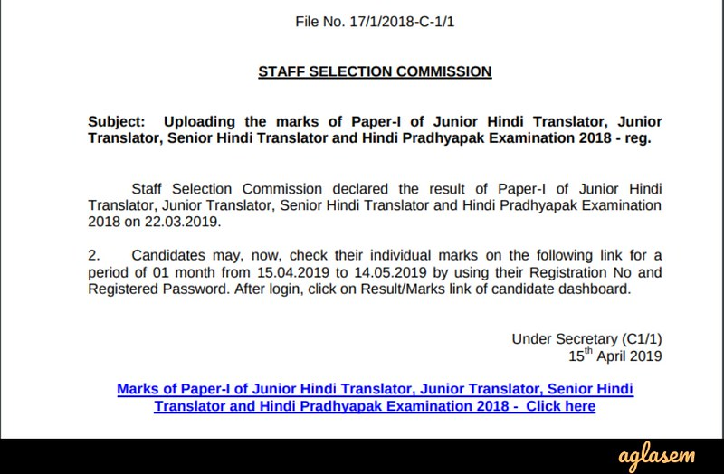 Notice regarding the Uploading the SSC JHT 2018 marks of Paper-I