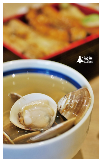 太平本鰻魚料理屋-28