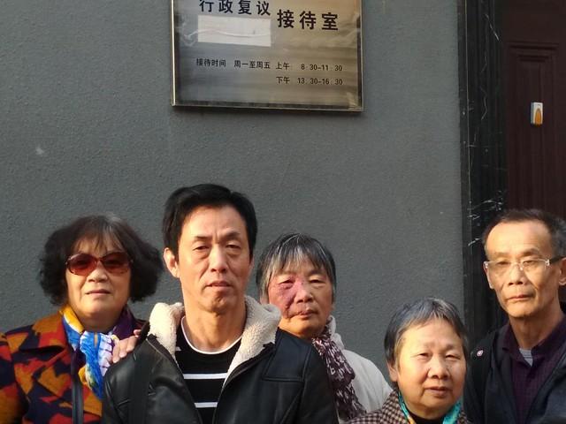 20190408-上访行政复议司-1