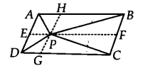 NCERT Solutions for Class 9 Maths Chapter 9 Areas of Parallelograms and Triangles Ex 9.2 A4