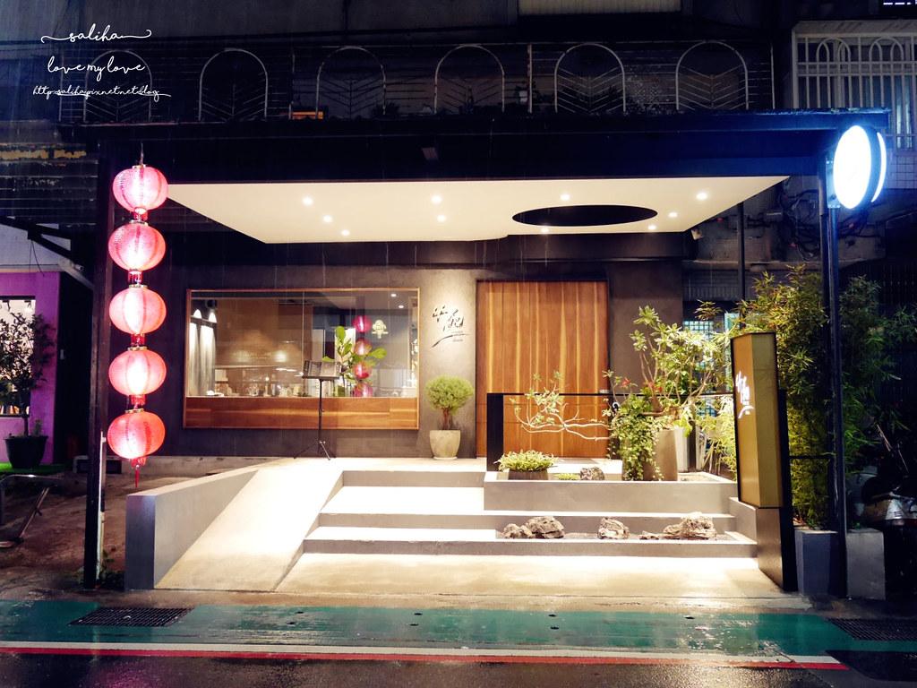 台北大安區東區竹苑shabu高級鍋物海鮮好吃火鍋情人節約會聚餐大餐 (1)