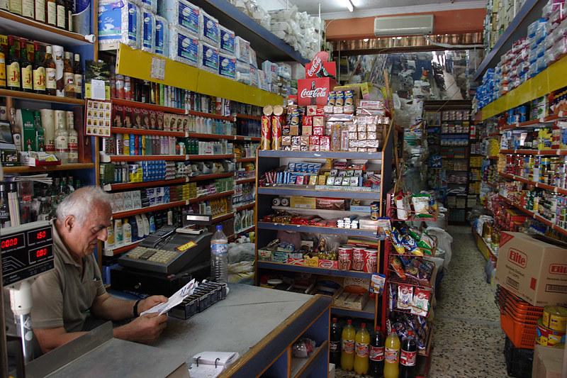 A shop in Hania, Crete