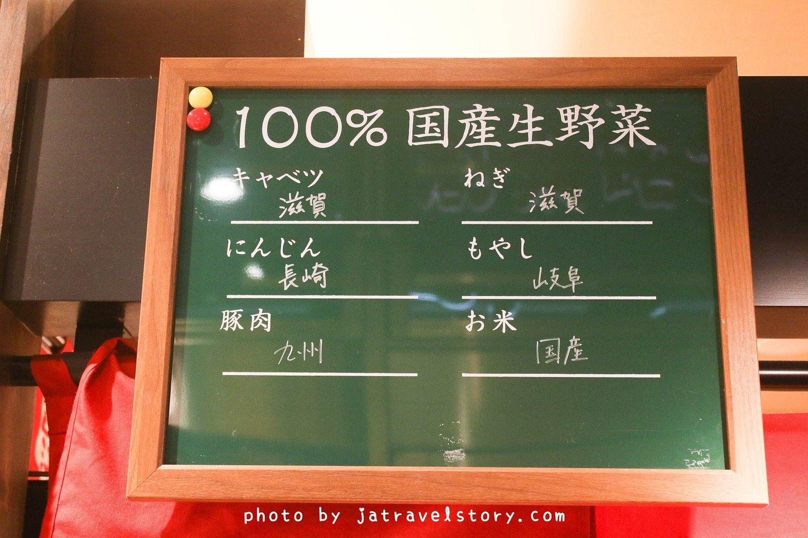 ちゃんぽん亭総本家 柚子胡椒湯帶有柚子清香,蔬菜份量實在【滋賀美食】大津車站美食 @J&A的旅行