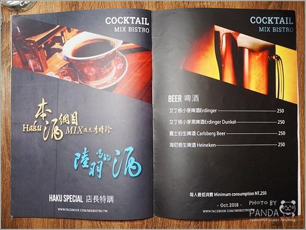 Mix Bistro餐酒館 (14)