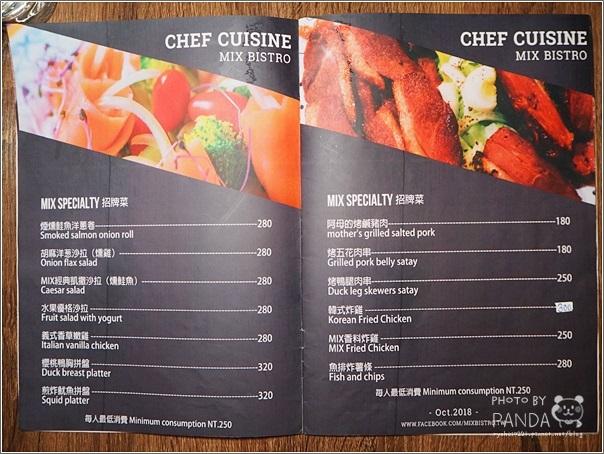 Mix Bistro餐酒館 (8)