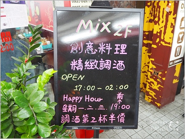 Mix Bistro餐酒館 (4)