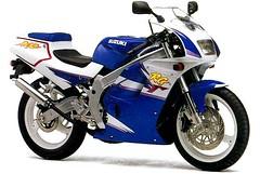 Suzuki RG 125 F Gamma 1996 - 5