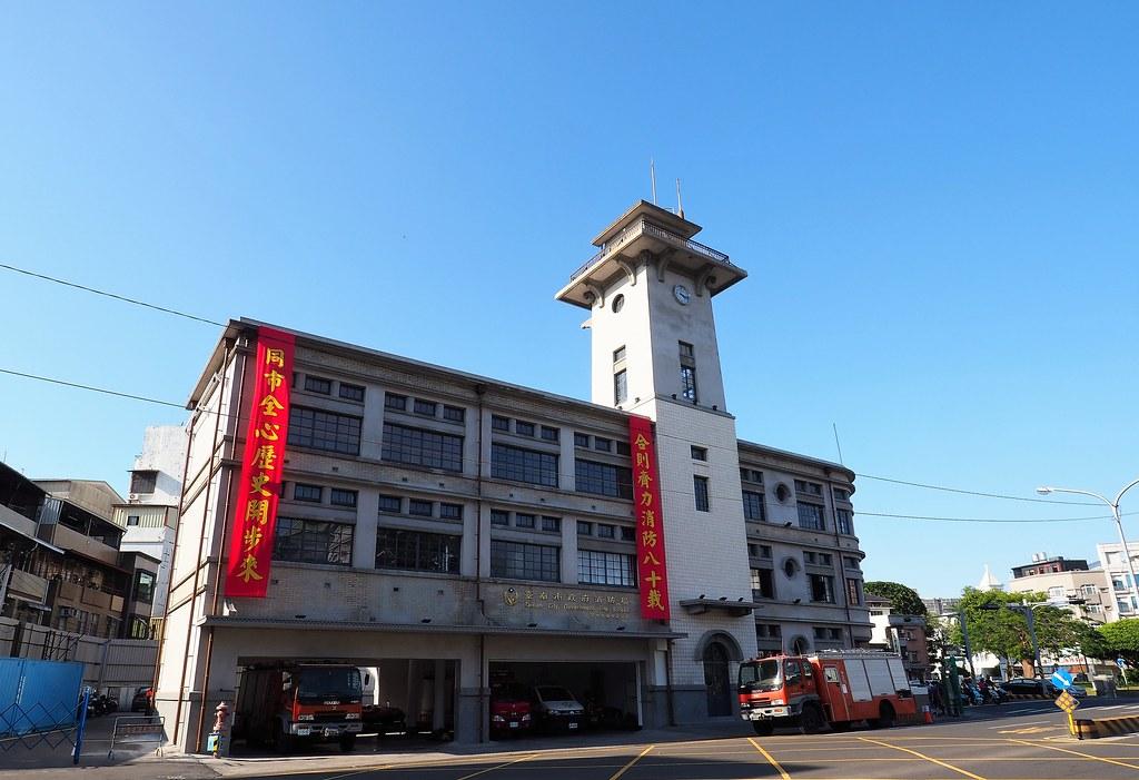 中西區消防史料館 (2)