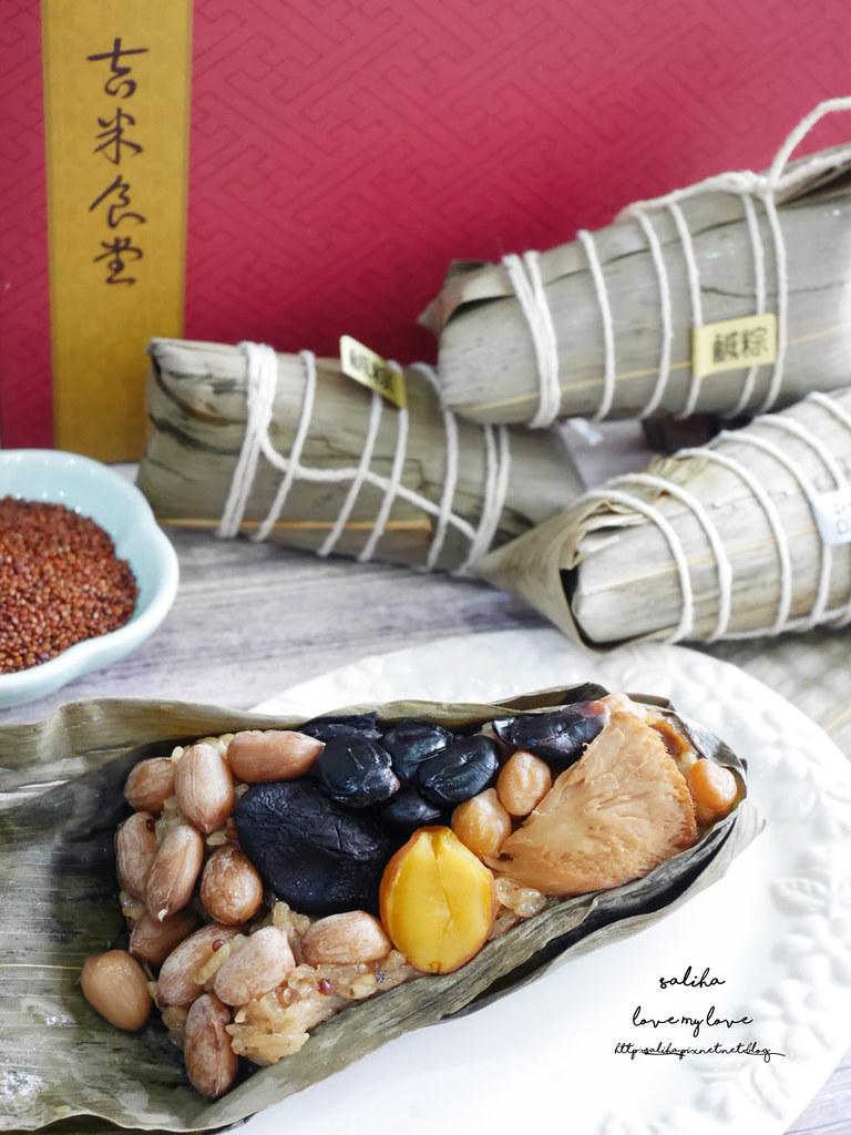 好吃素食禮盒推薦百喬食品素粽甜粽 (11)