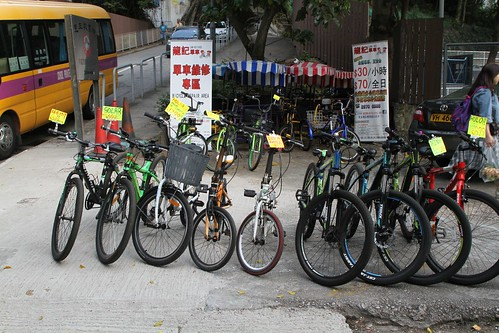 Bike shop on the edge of central Tai Po