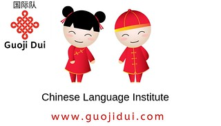 Learn Chinese Language in Africa at Guoji Dui Chinese Institute