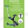 245-GLO-035 Globber哥輪步2019舒適前擋版EVO COMFORT-五合一兒童滑板車-綠滑步車學步車三輪設計適1~6歲轉向鎖定踏板限50公斤