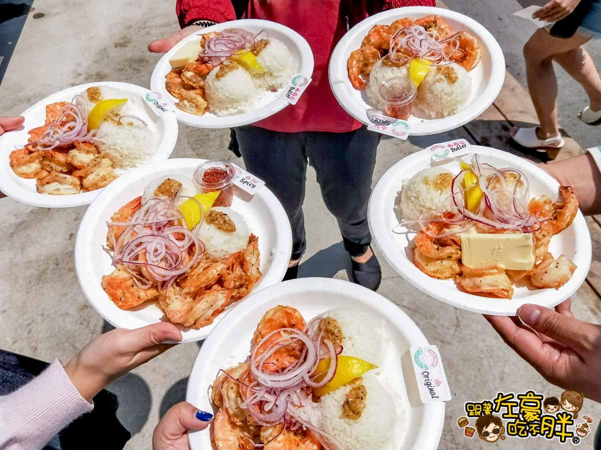 沖繩蝦蝦飯-11