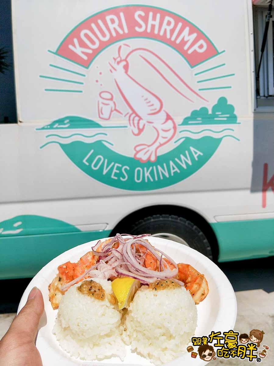 沖繩蝦蝦飯-9