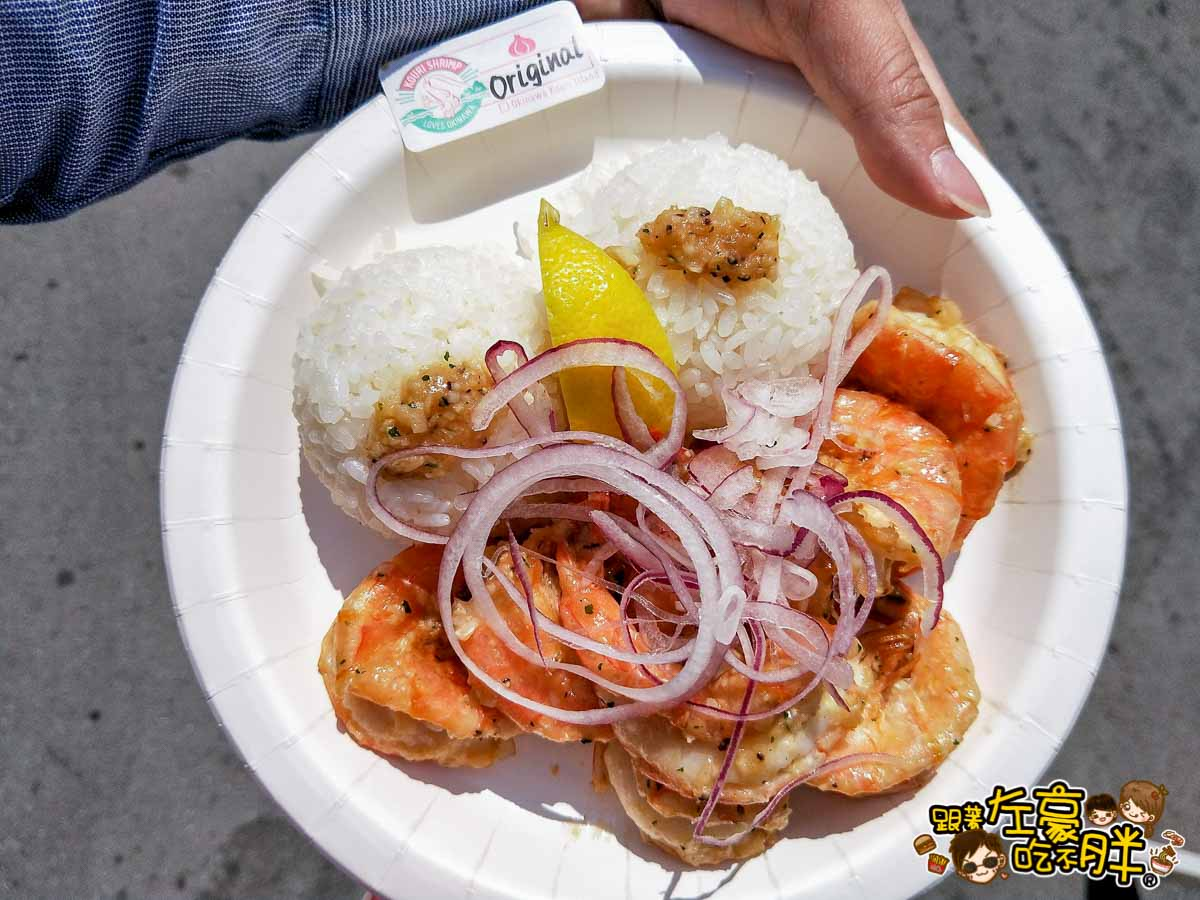 沖繩蝦蝦飯-8