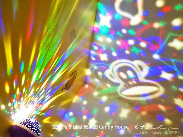 宜蘭 親子民宿 糖果屋 Candy House 7