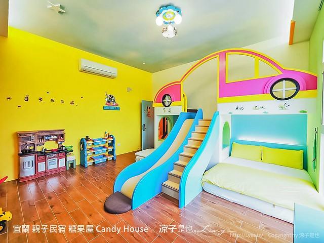 宜蘭 親子民宿 糖果屋 Candy House 16
