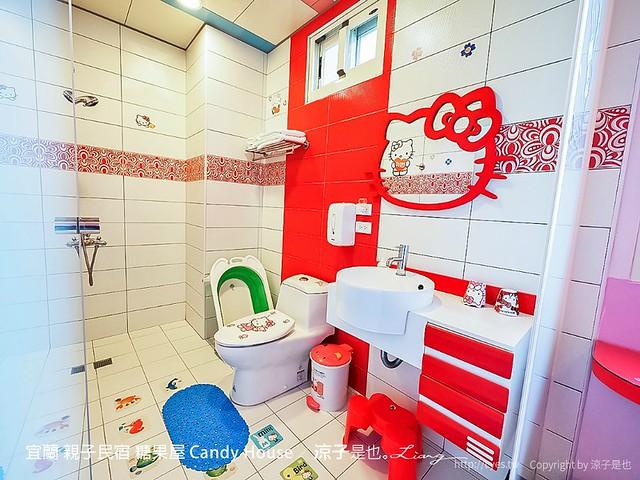 宜蘭 親子民宿 糖果屋 Candy House 19