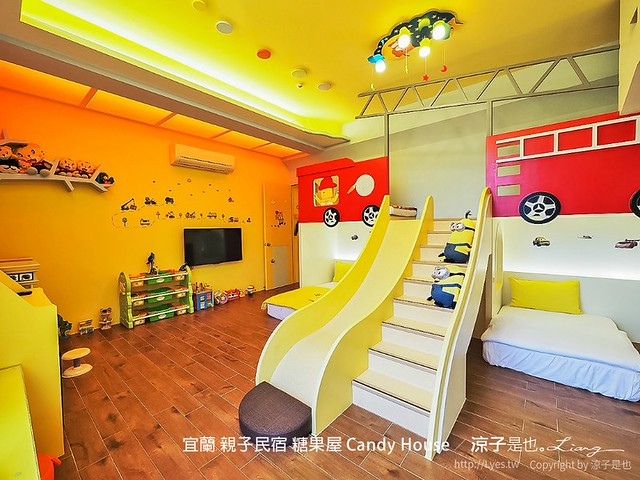 宜蘭 親子民宿 糖果屋 Candy House 29