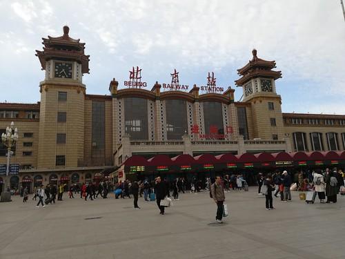 20190418-北京站