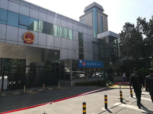 20190418-北京市第一中级法院