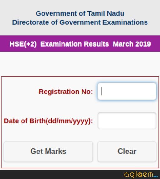 Tamil Nadu HSC Result 2019