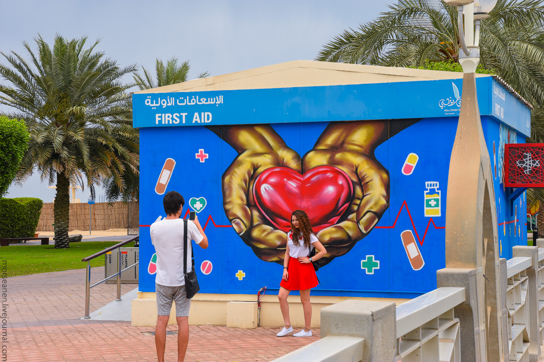 Abu-Dhabi-begining-(30)