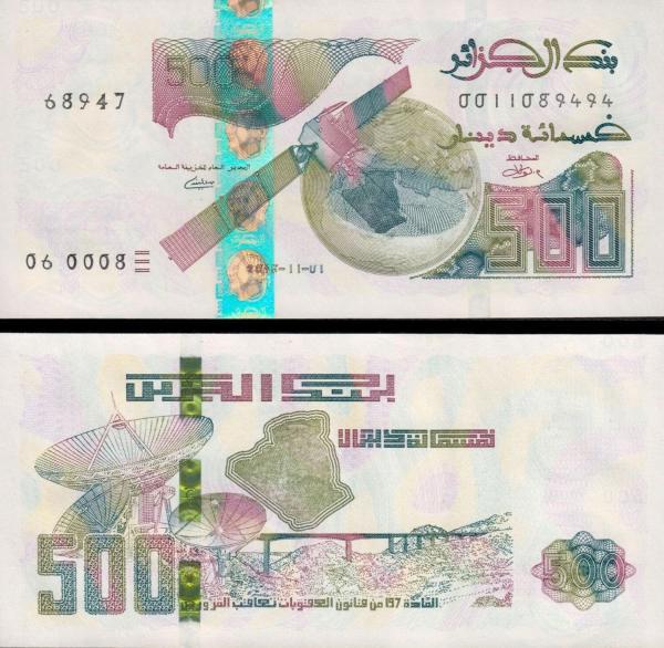 500 Dinárov Alžírsko 2018 P145