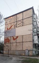 Бельцы, Советская мозаика на доме по бул. М. Еминеску 1 / Mozaic Sovietic pe bd Mihai Eminescu 1 din Balti / Soviet Mosaic, 1 Mihai Eminescu Blvd, Balti