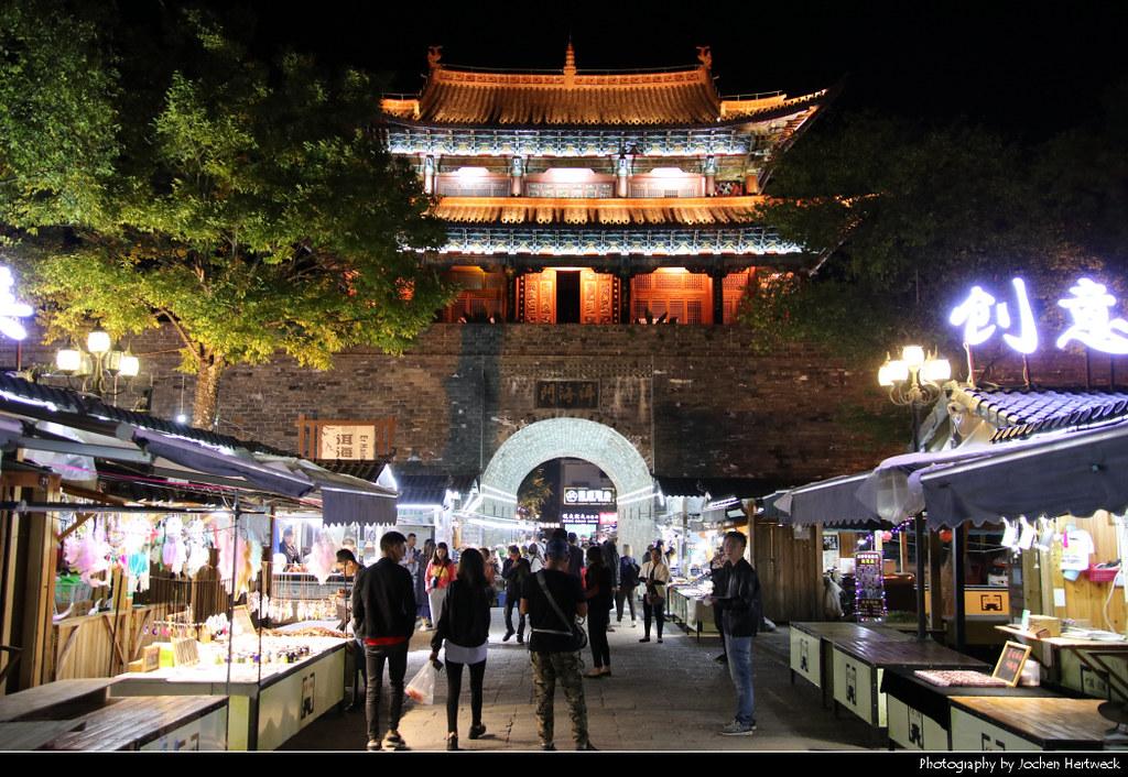Nanmen Gate, Dali, Yunnan, China