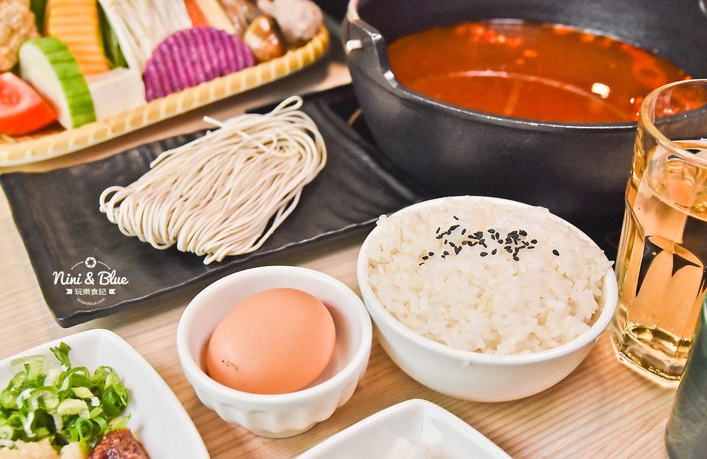 台中火鍋 公益路美食 小胖鮮鍋 菜單09