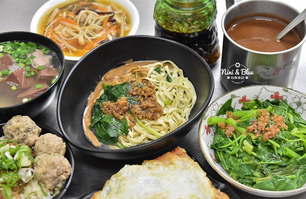 立偉麵食 菜單 太原路 第二市場13