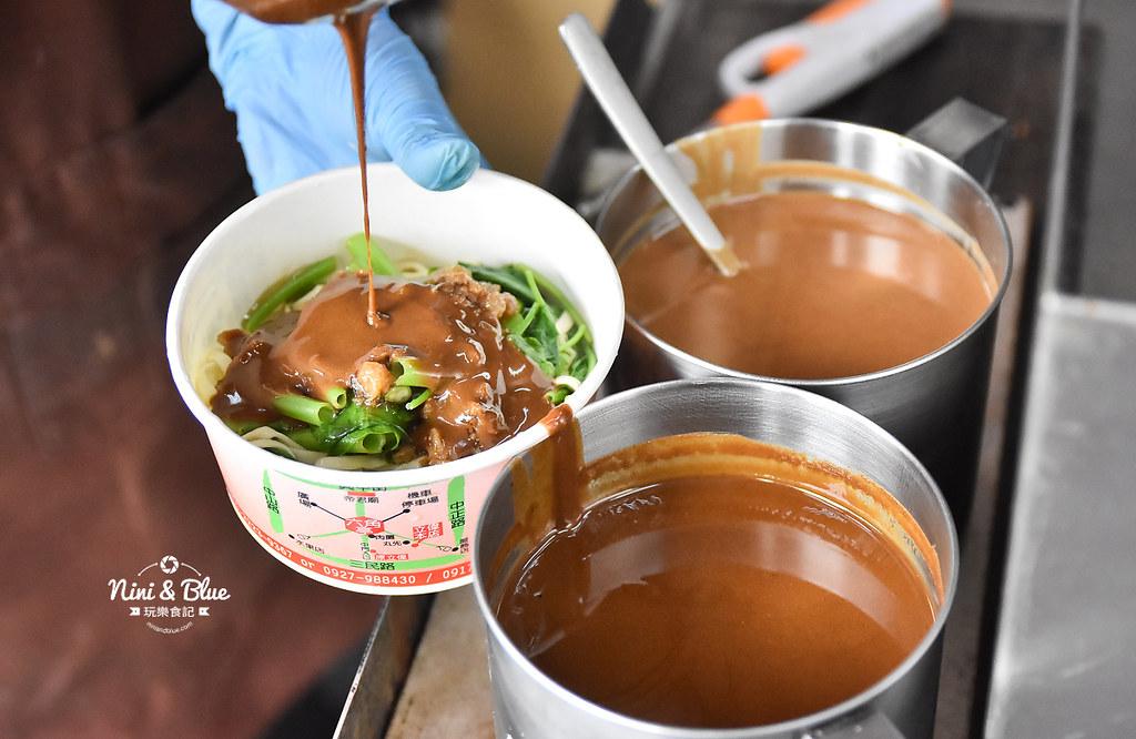 立偉麵食 菜單 太原路 第二市場05