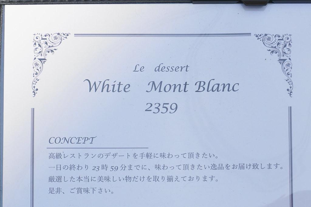 2359(江古田)
