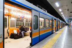 Istanbul Metro - Ataturk Airport Station 006
