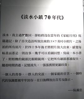20190129-淡水小鎮