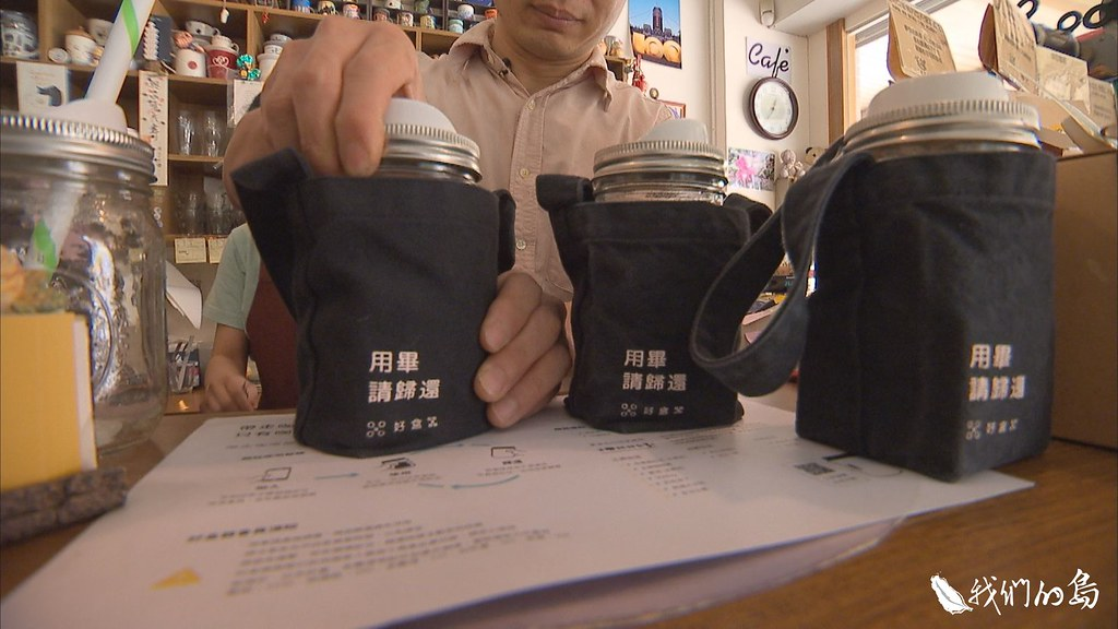 1001-1- (70)台南業者與商家合作,推出環保杯租賃,只要留下手機資訊,就可享有A點借、B點還的服務。