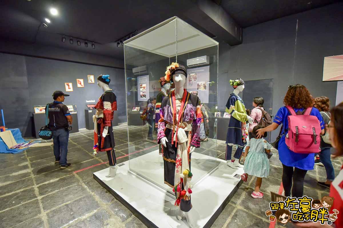 高雄一日農夫趣-那瑪夏原住民文物館-19
