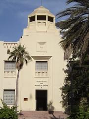 IFAN Musée de Dakar, Dakar, Senegal