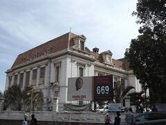 Hôtel de Ville, Dakar, Senegal