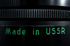 Made in USSR designation on a product