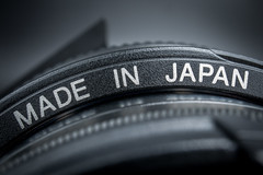 Made in Japan designation on a product