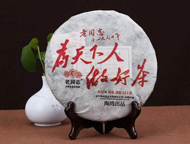 2016 HaiWan LaoTongZhi LiangPin Cake 357g Puerh Shou Cha Ripe Tea