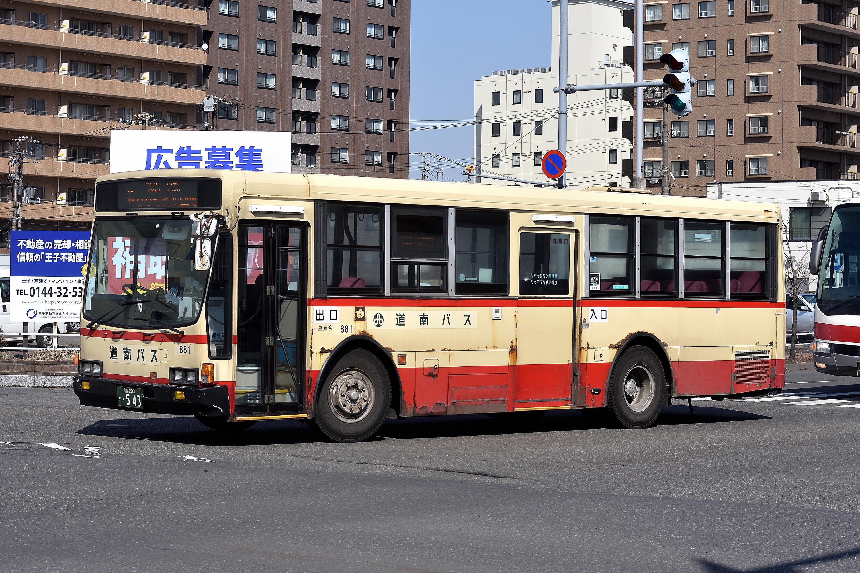 donan_881