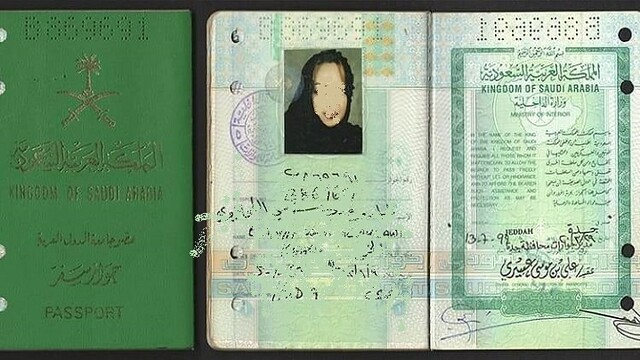 218 Point System for Saudi Nationality - Score 23 Points to get Saudi Passport 00